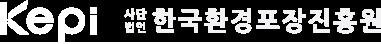 사단법인 한국환경포장진흥원